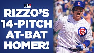 BEST AT-BAT OF THE YEAR?! Anthony Rizzo goes DEEP after FOURTEEN pitch AB!
