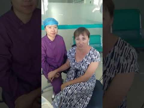 Отзыв Елены из Кузнецка о Стоматологии в Китае