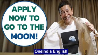 Moon trip invite: Are you eligible? | SpaceX passengers to moon | Oneindia News