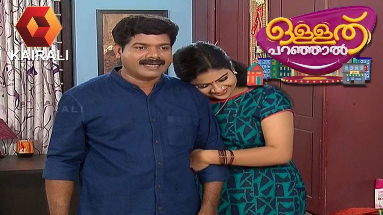 Ullathu Paranjal |   14th February 2019