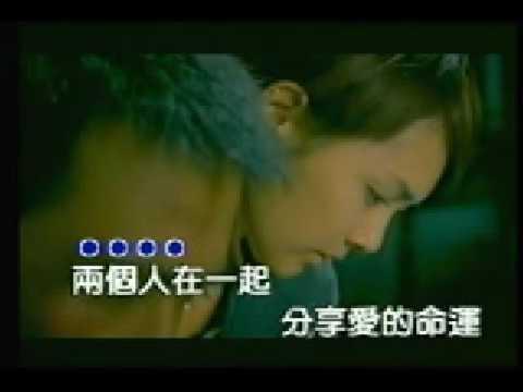 永邦-你是我最深愛的人