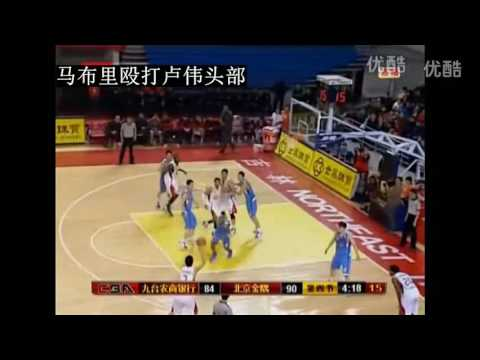 NBA ex-player Stephon Marbury's ugly basketball style in the CBA