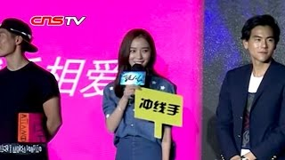 王珞丹笑对平胸调侃 / Wang Luodan dosen't care her small chests