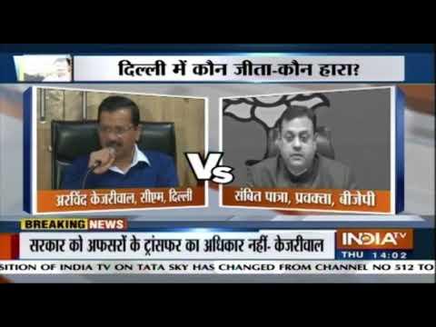 Kejriwal Raises Questions Over SC Verdict, BJP Slams Him For Openly 'Declaring War' Against SC