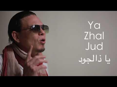 YA ZAL JUD - Yasin (Lyric Video)