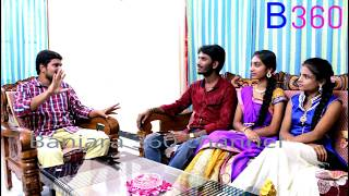 Banjara singers Interview // Subhash rathode // Nirmala // Swathi // Banjara 360 channel
