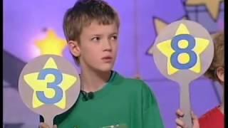 Звездный час, 2000