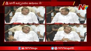 పెళ్ళికి వచ్చి అల్లర్లు సృష్టించాడు చంద్రబాబు: Botsa Satyanarayana on Chandrababu | NTV