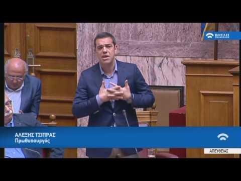 Τριτολογία Πρωθυπουργού Α.Τσίπρα(Οργάνωση και λειτουργία της ανώτατης εκπαίδευσης.)(01/08/2017)