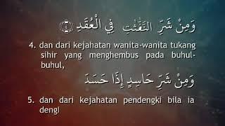 Download Yasin Tahlil