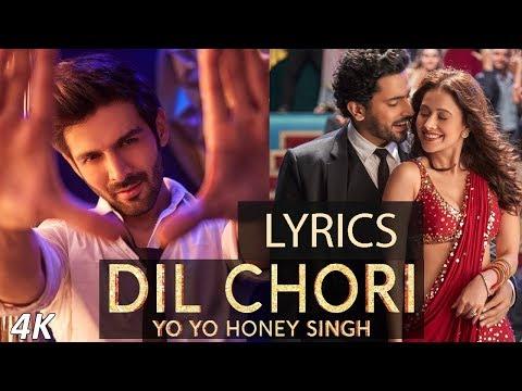 Yo Yo Honey Singh Dil Chori Sadda Ho Gaya Lyrics