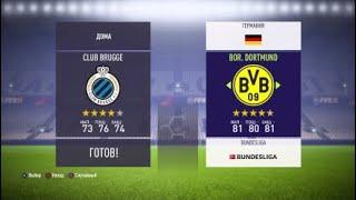 Брюгге Боруссия Дортмунд прогнозы на матч и ставки на спорт Лига Чемпионов