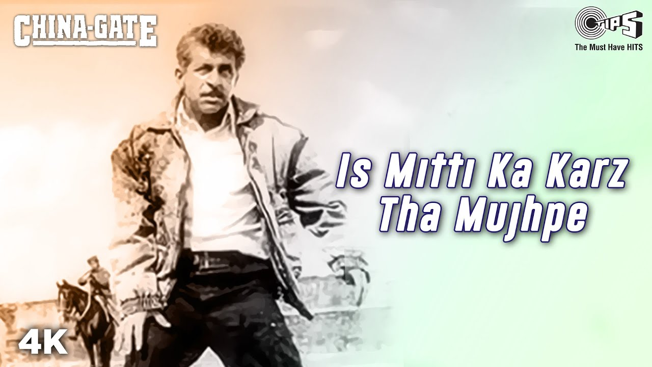 Is Mitti Ka Karz Tha Mujhpe | China-Gate | Naseeruddin Shah | Sonu Nigam | Amrish Puri | Om Puri