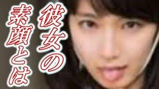 吉岡里帆さん男女問わず煙たがられる存在の訳?彼女の素顔とは? (ご覧...