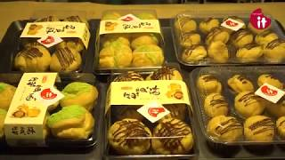 Tiệm bánh IT | Bánh Su Kem Tươi