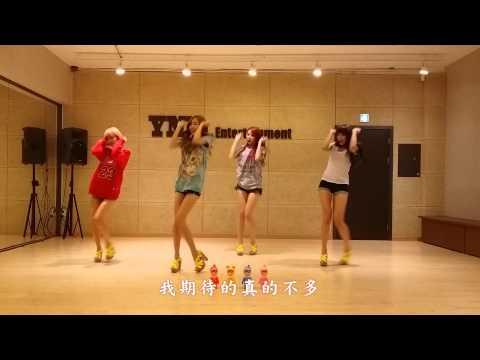 [精緻中字][MV] BESTie - Love Options 戀愛的條件 [精炫動態特效版][練習室舞蹈完整公開]