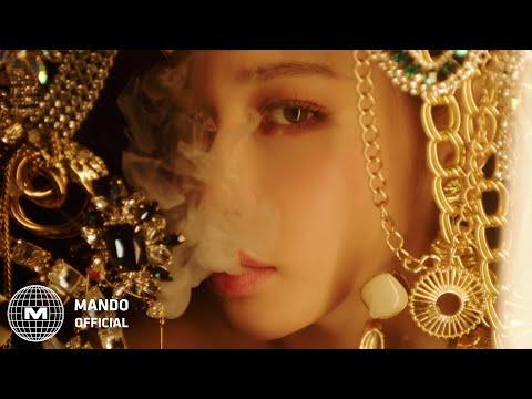 CHUNG HA 청하 'Bicycle (MORE Remix)' MV