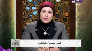 نادية عمارة توضح حكم قراءة القرآن بدون وضوء «فيديو»
