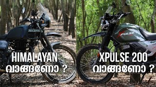 Xpulse 200 Vs Himalayan Malayalam comparison