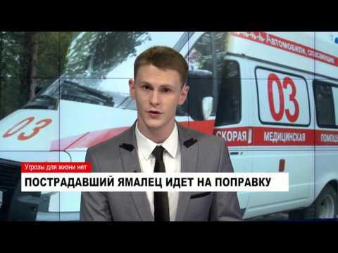 интим знакомство г.ноябрьск