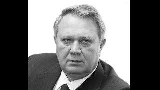 Смотреть видео Умер депутат Госдумы Александр Коровников онлайн