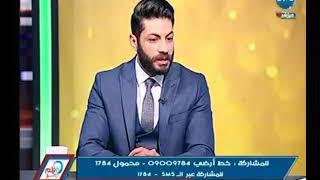 كابتن شريف عبد الفضيل يحكي عن بداية مشواره الكروي وفضل نادي الإسماعيلى