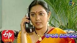 Santhi Nivasam - Episode - 70