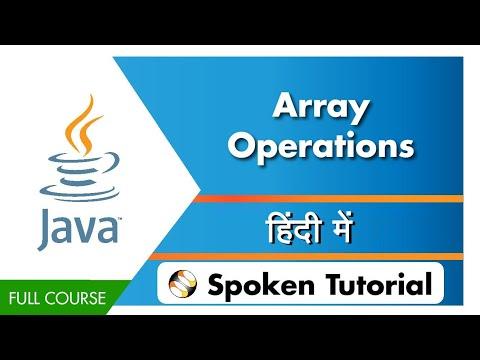 array-operations---hindi