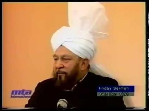 Friday Sermon 14 December 1990