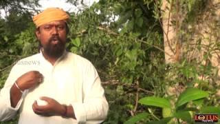 Repeat youtube video lotusnews ETTAM ARIVU sitharkal part 2