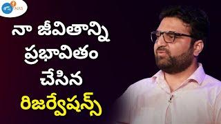 నీ Lifeలో ఎదురయ్యే వ్యక్తులే నీ SUCCESSకు పాఠాలు  |  Suresh Naik  | Josh Talks Telugu
