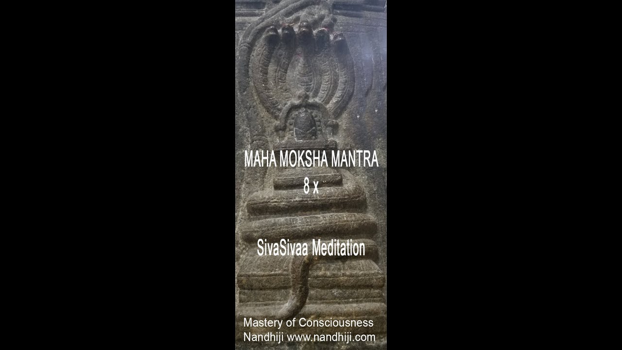 Mahamoksha Mantra of Lord Siva 8x
