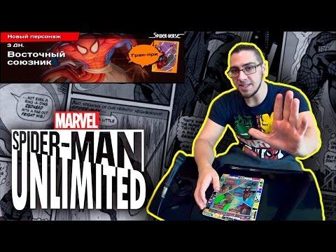 Окрываю порталы с помощью  бага в игре ,,Совершенный Человек-паук