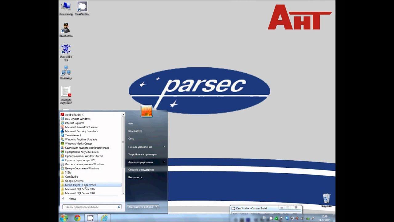 Видеоинструкции ParsecNET 3  Обучение Parsec
