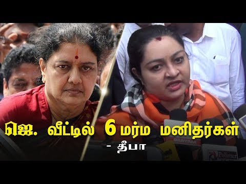 Download Youtube: Who are those 6 mysterious persons ? | Jayalalithaa Death Mystery