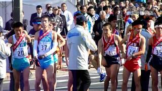 第15回全国男子駅伝 - 第一部  (1区)