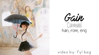 Gain (가인) Carnival (The Last Day) [Han|Rom|Eng]