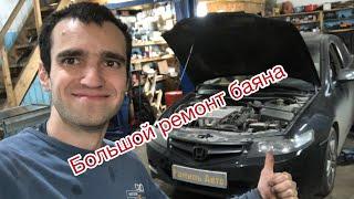 Замена коренного сальника Honda Accord 7. Правильный ремонт авто