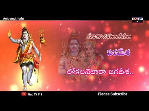 Padabi Vandanam Paramesha Song Status Video By Naa Tv 143