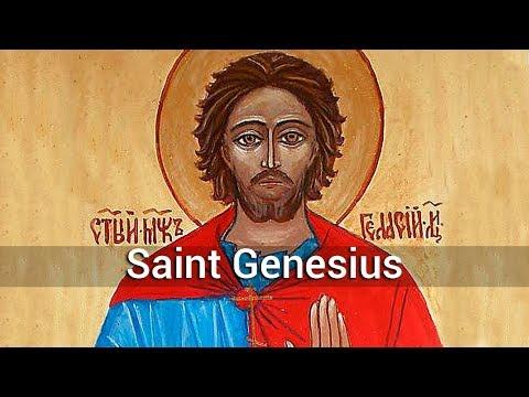 Patron saint of entertainers