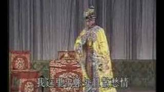 Download chinese music opera:King power MP3 song and Music Video