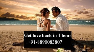 How to get my lost love back by wazifa @⊱⊱ Powerful wazifa to get or bring my lost love back