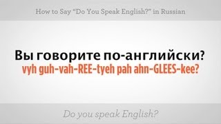 "Say ""Do You Speak English"" in Russian 