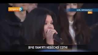 Руслана - Костер (А. Макаревич)  | Віче 30.03.2014