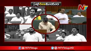 YCP Leaders Strong Comments On TDP | Decentralization Heat | NTV