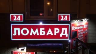 viveski-stroboskopi-dlya-kazino