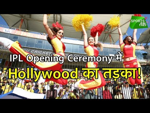 Hollywood Stars To Feature In IPL Opening Ceremony! | Sports Tak