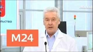 Новые инновационные и промышленные кластеры появятся в Москве - Москва 24