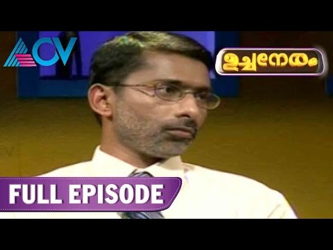 Uchchaneram:Laproscopic&Bariatric surgeon Dr.Shafy Ali Khan S.L| February 3rd | Full Episode
