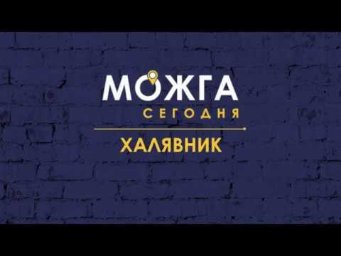 Газпромбанк - Частным клиентам